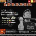 【9/29火】Hiro/R30・Power◆MOSSA MOVE リリース前特別ライブ配信