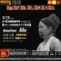 【9/29火】Kiku/Move30・Blast◆MOSSA MOVE リリース前特別ライブ配信