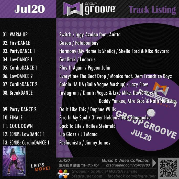 GroupGroove【Jul20】曲リスト/元曲動画&試聴&曲購入