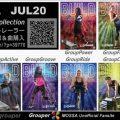 MOSSA【Jul20】曲リスト・トレーラー・元曲/動画・試聴・曲購入