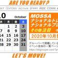 10月のMOSSAナショナルトレーナー/プレゼンター 他注目[2020]