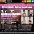 【9/21(月)22(火)】ルネサンスオンラインでMOSSA導入10周年プレイベント