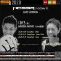 【MOSSA MOVE】10/2(金) Tomo・Chika ライブ配信/Blast・Power・Fight
