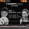 【MOSSA MOVE】10/2(金) Tomo・Chika ライブ配信/Blast・Power・Fight