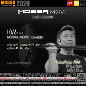 【MOSSA MOVE】10/6(火) Hiro ライブ配信/Power・R30