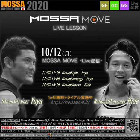 【MOSSA MOVE】10/12(月) Yuya・Hide ライブ配信/Fight・Centergy・Groove