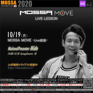 MOSSA MOVE 10/19(月)【Hide/Groove】ライブ配信