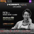 MOSSA MOVE 10/26(月)【Hide/Groove】ライブ配信