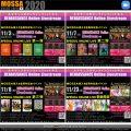 スペシャルオンラインライブ配信を11月に4日間、新曲Oct20も!MOSSA導入10周年記念でルネサンスが実施!