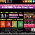【11/3火】ルネサンスSPECIAL ONLINE LIVE/MOSSA導入10周年イベント第一弾