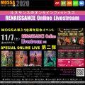 【11/7土】ルネサンスSPECIAL ONLINE LIVE/MOSSA導入10周年イベント第二弾