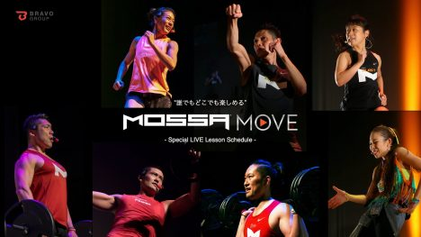 MOSSA MOVE Special LIVE Lesson Oct20 先行リリース