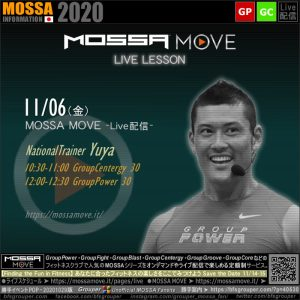 11/6(金) MOSSA MOVE ライブ配信 – Yuya/Centergy・Power
