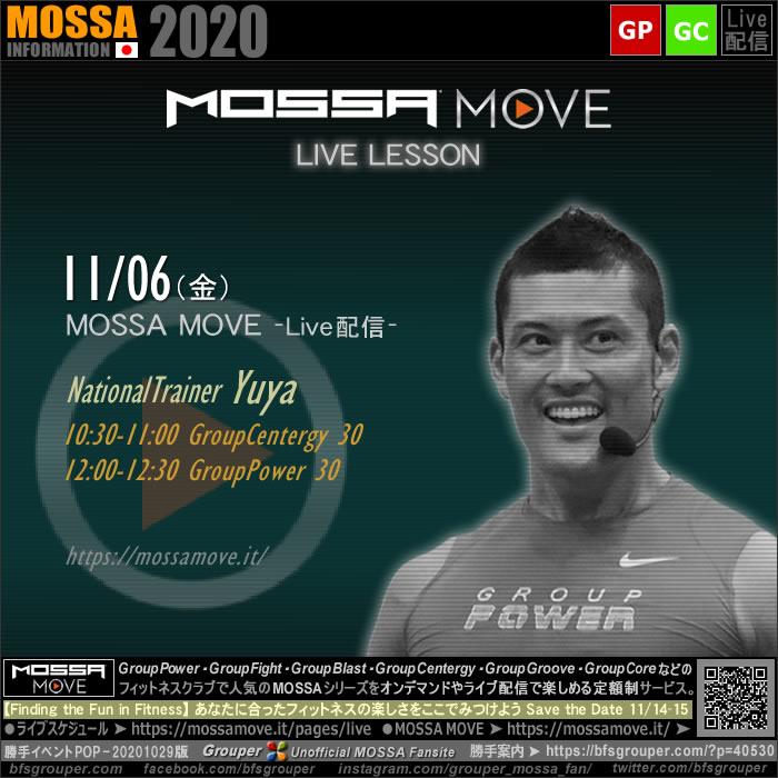 11/6(金) MOSSA MOVE ライブ配信 – Yuya/Centergy・Power