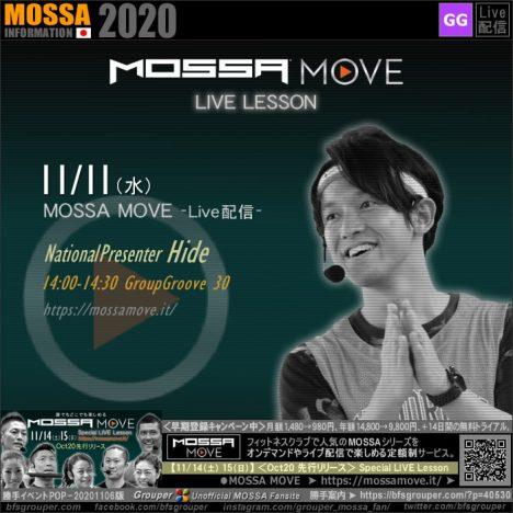 11/11(水) MOSSA MOVE ライブ配信 – Hide/Groove