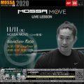 11/11(水) MOSSA MOVE ライブ配信 – Matsu/Power・3D30