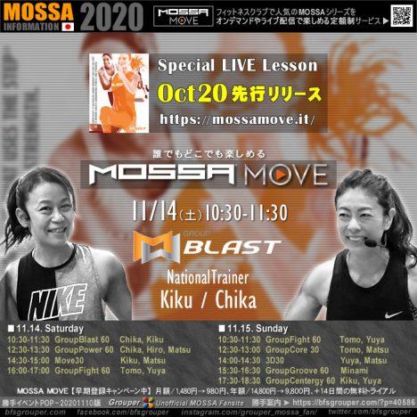 11/14(土) 10:30-11:30 GroupBlast 60 Chika・Kiku