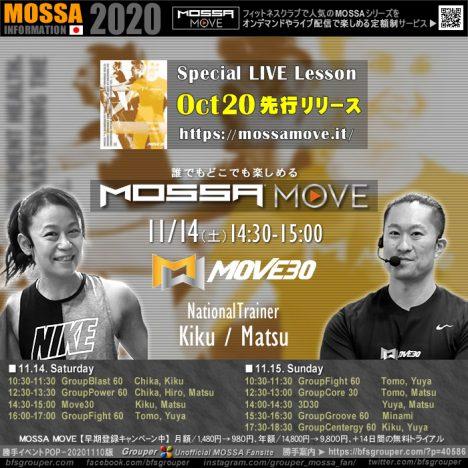 11/14(土) 14:30-15:00 Move30 Kiku・Matsu