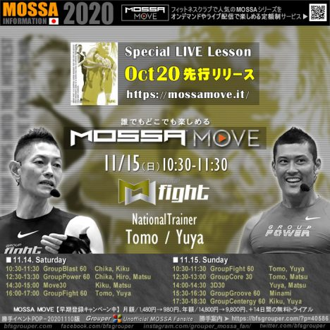 ■11/15(日) 10:30-11:30 GroupFight 60 Tomo・Yuya