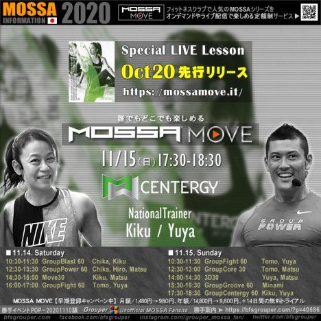 11/15(日) 17:30-18:30 GroupCentergy 60 Kiku・Yuya