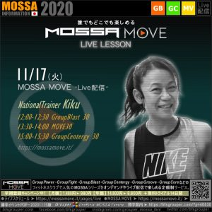 11/17(火) MOSSA MOVE ライブ配信 – Kiku/Blast・Move30・Centergy