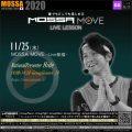 11/25(水) MOSSA MOVE ライブ配信 – Hide/Groove