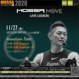 11/27(金) MOSSA MOVE ライブ配信 – Tomo/Core・Fight