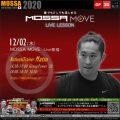12/2(水) MOSSA MOVE ライブ配信 – Matsu/Power・3D30【2020】