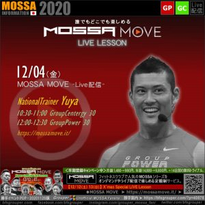 12/4(金) MOSSA MOVE ライブ配信 – Yuya/Centergy・Power【2020】
