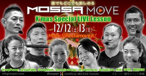 MOSSA MOVE X'mas Special Event
