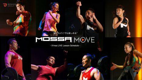 MOSSA MOVE X'mas Special
