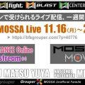 11/16(月)~22(日) 今週のMOSSA Liveレッスン