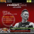 12/11(金) MOSSA MOVE ライブ配信 – Tomo/Core・Fight