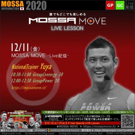 12/11(金) MOSSA MOVE ライブ配信 – Yuya/Centergy・Power