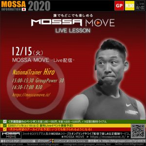 12/15(火) MOSSA MOVE ライブ配信 – Hiro/R30・Power
