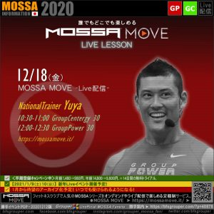 12/18(金) MOSSA MOVE ライブ配信 – Yuya/Centergy・Power