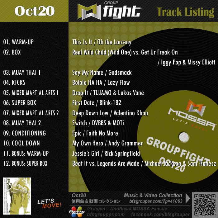 GroupFight【Oct20】曲リスト/元曲動画&試聴&曲購入