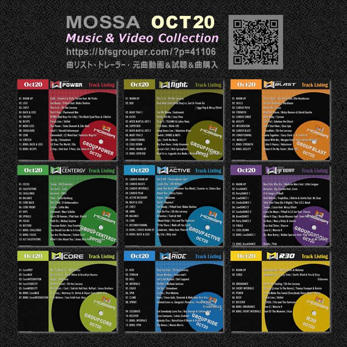 MOSSA新曲【Oct20】曲リスト・元曲動画・試聴・曲DL