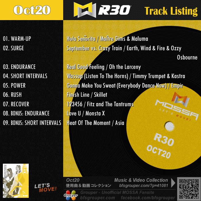 R30【Oct20】曲リスト/元曲動画&試聴&曲購入
