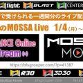 1/4(月)~10(日) 今週のMOSSA Liveレッスン【オンライン配信】