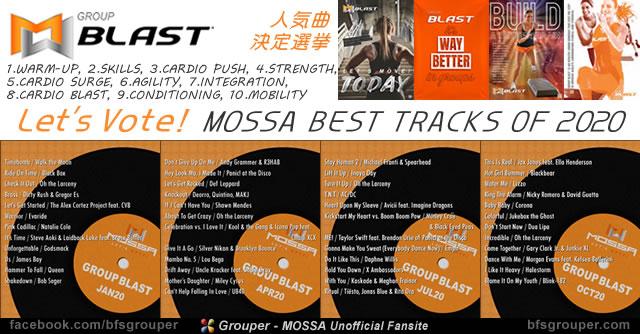 GroupBlast 2020リリース分 人気曲決定選挙!
