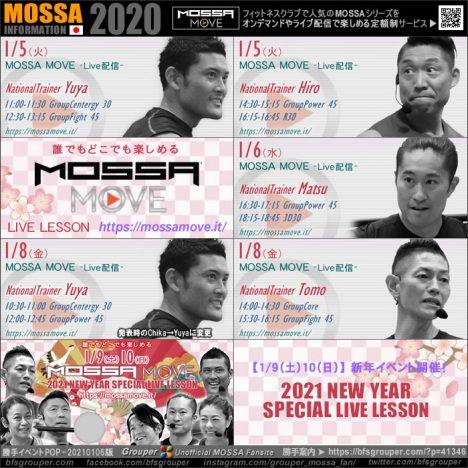 MOSSA MOVE 1月4-10日