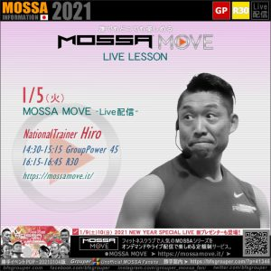 1/5(火) MOSSA MOVE ライブ配信 – Hiro/Power・R30