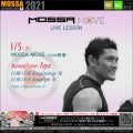 1/5(金) MOSSA MOVE ライブ配信 – Yuya/Centergy・Fight