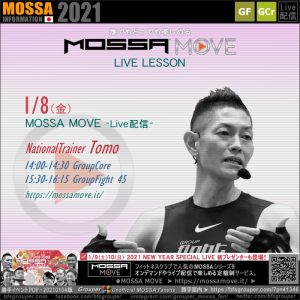 1/8(金) MOSSA MOVE ライブ配信 – Tomo/Core・Fight