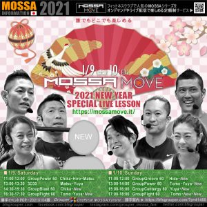 【1/9土10日】MOSSA MOVE/2021 NEW YEAR SPECIAL LIVE Lesson