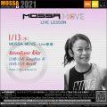 1/13(水) MOSSA MOVE ライブ配信 – Kiku/Blast・Move30
