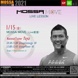 1/15(金) MOSSA MOVE ライブ配信 – Yuya/Centergy・Power