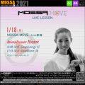 1/18(月) MOSSA MOVE ライブ配信 – Minami/Centergy・Groove