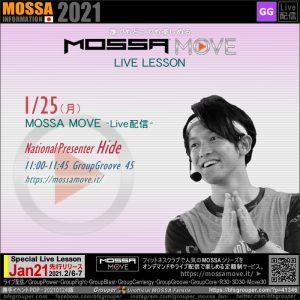 1/25(月) MOSSA MOVE ライブ配信 – Hide/Groove